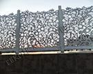 Wrought Iron Garden Fences Code: TDK-33