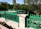 Wrought Iron Garden Fences Code: TDK-41