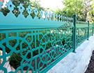 Wrought Iron Garden Fences Code: TDK-43