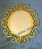 Laser-Cut Mirror 050
