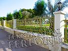 Wrought Iron Garden Fences Code: TDK-54