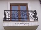 Ferforje balkon korkuluk Modeli kod: BL-09