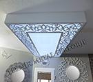 Metal tavan aydinlatma panolari kod: TTA-13