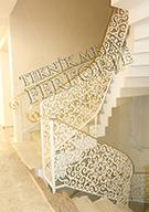 pirinc kupesteli merdiven korkuluk demiri kod: TMD-62