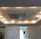 teknik metal ferforje tavan aydinlatma apligi kod: TTA-39