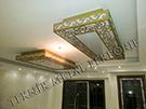 teknik metal ferforje tavan aydinlatma apligi kod: TTA-41