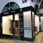 Lazer kesim dükkan giriş dekorasyonu Kod:PR-114